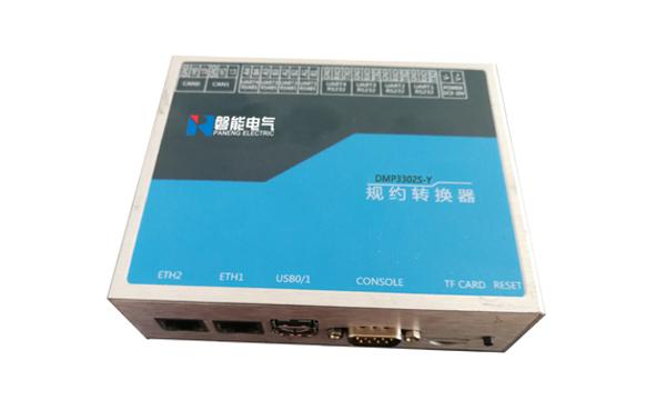 规约转换器DMP3300