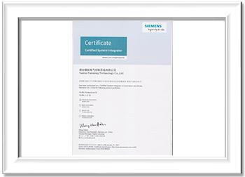 西门子(中国)有限公司自动化驱动认证系统集成商