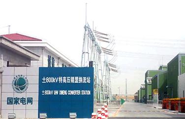 锡盟±800kV换流站工程变电站辅助系统